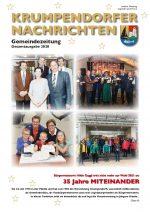 Krumpendorfer Nachrichten Jahresausgabe 2020